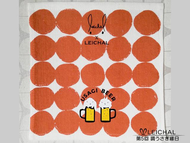 LEICHAL-3